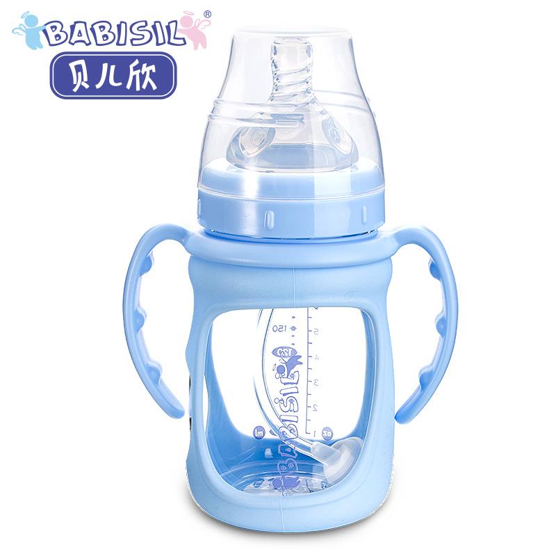 贝儿欣Babisil6安士宽口径生肖感温贴玻璃吸管奶瓶180ml连硅胶保护套粉蓝