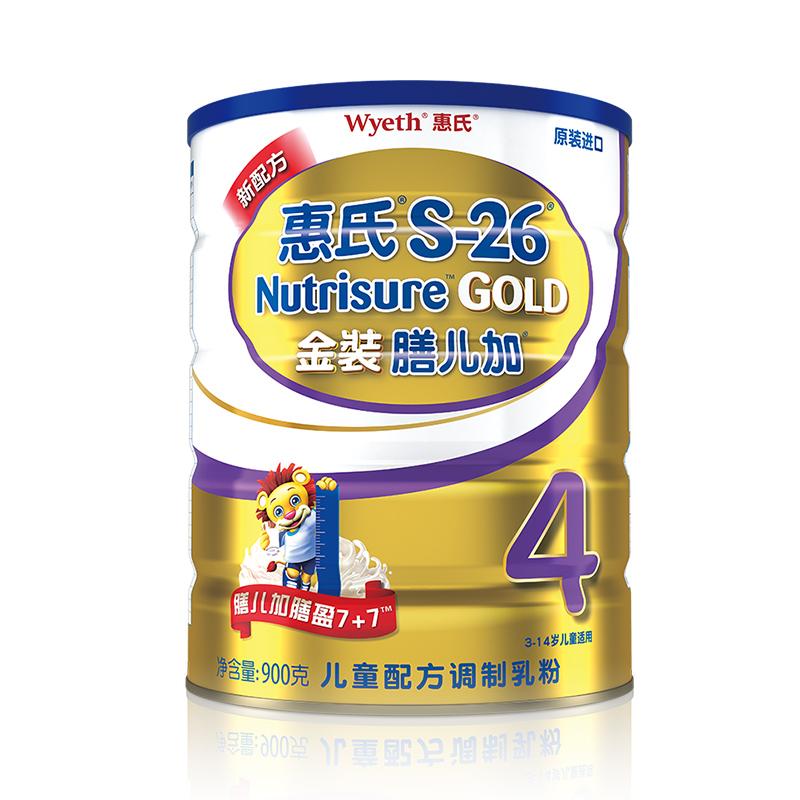 惠氏S26金装膳儿加新配方4段儿童调制配方奶粉900g桶