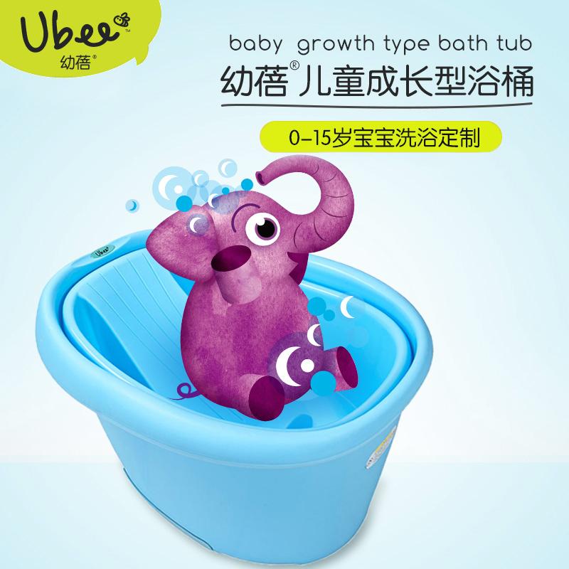 幼蓓Ubee宝宝超大浴桶套装蓝色加大加厚适合0-15岁