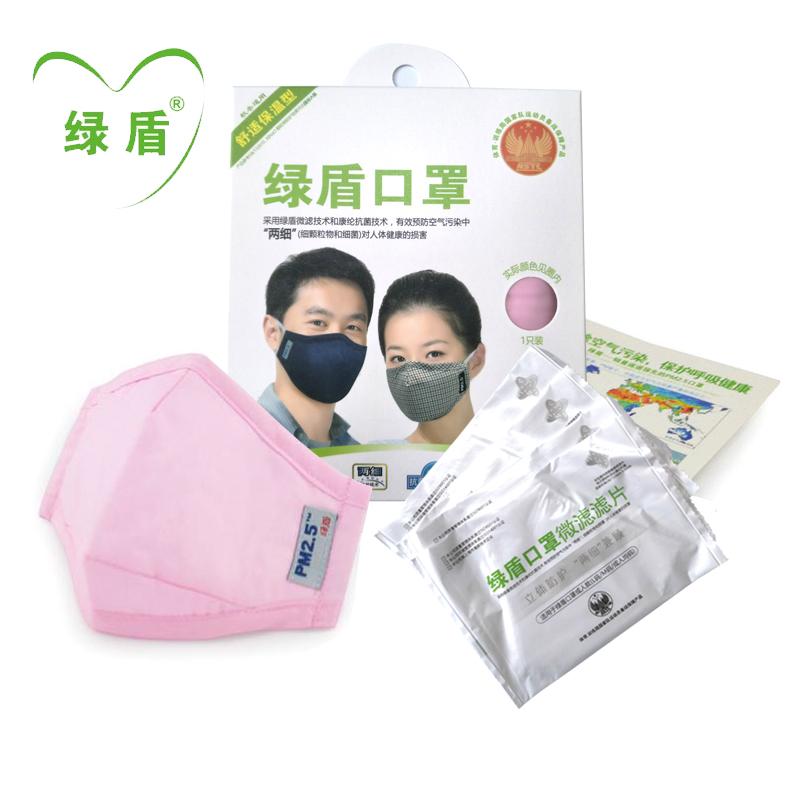 绿盾PM2.5防霾口罩成人款M号1支装颜色随机立体剪裁透气