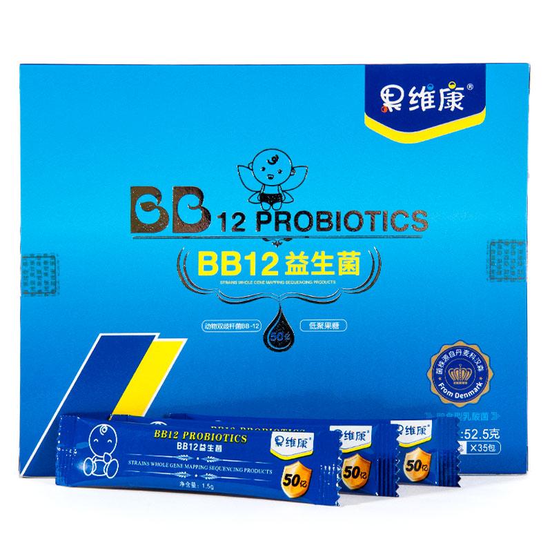 果维康--BB12益生菌52.5克(1.5克*35包)