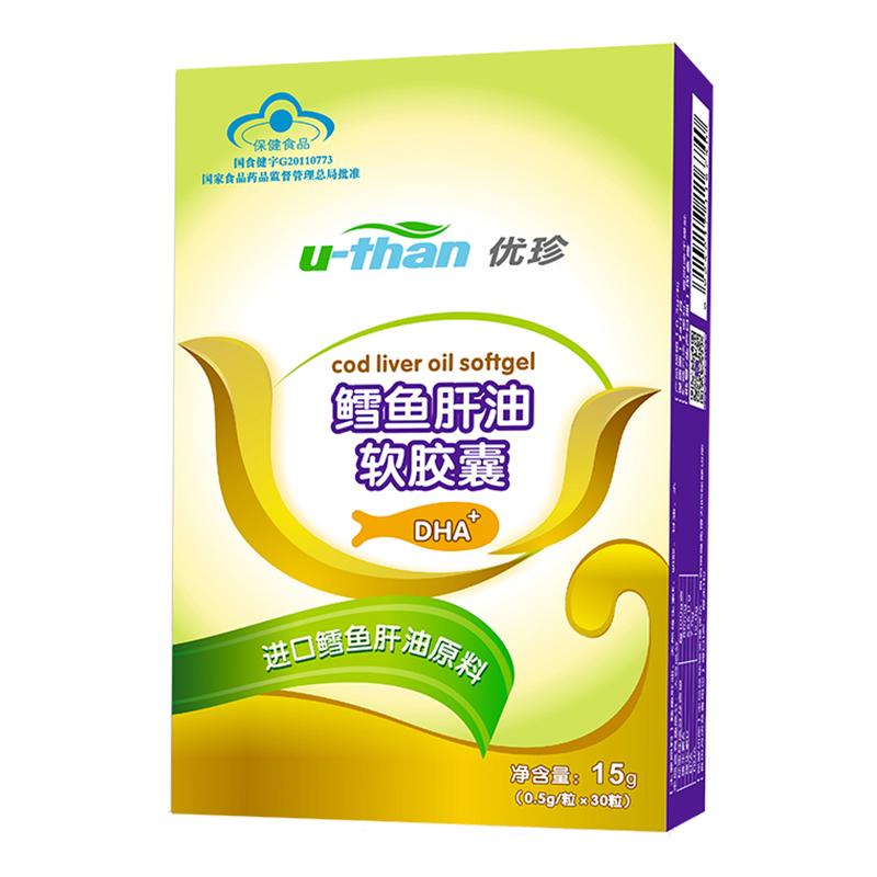 优珍(U-Than)鳕鱼肝油软胶囊15g(0.5g/粒*30粒)