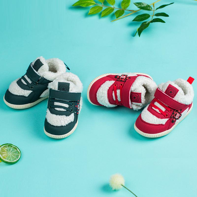 歌瑞贝儿(新)中性叫叫鞋GBR4-010SH绿13.5CM双
