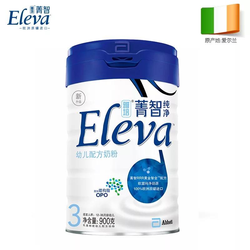 Abbott雅培 爱尔兰原装进口欧盟有机认证奶源 菁智奶粉 3段 1-3岁900g