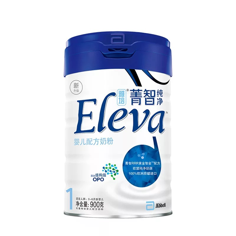 Abbott雅培 爱尔兰原装进口欧盟纯净奶源 菁智奶粉 1段0-12个月900g