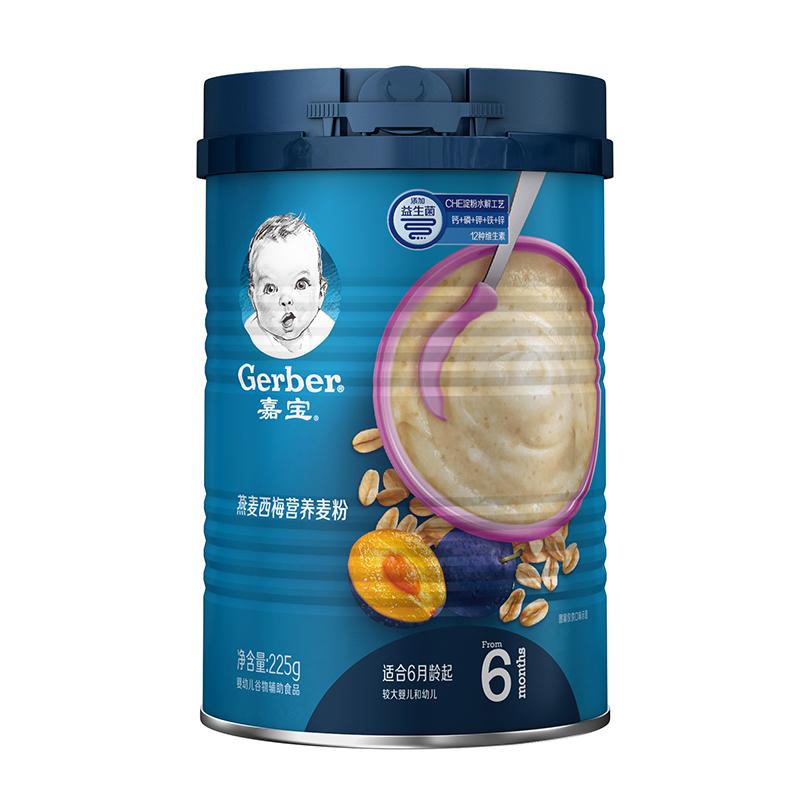 嘉宝Gerber燕麦西梅营养麦粉225g