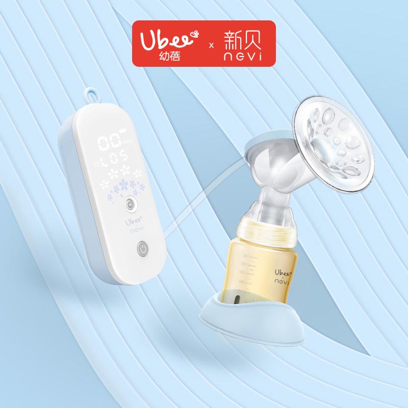 幼蓓(喂养)新贝便携式手持式电动吸乳器1件/套