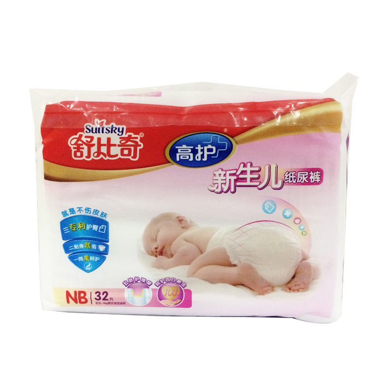 舒比奇高护新生儿纸尿裤NB32片