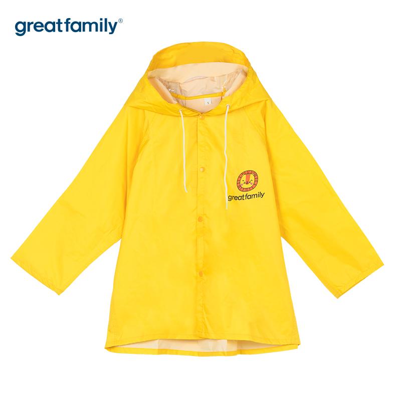 歌瑞家A类男童黄色雨衣