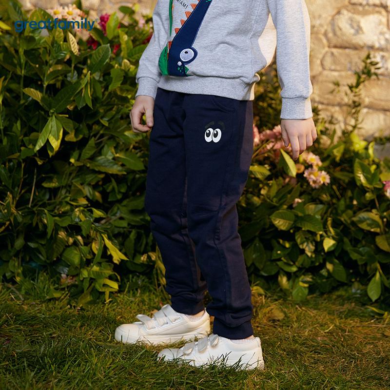 歌瑞家(网站特供)A类卫裤Classic系列藏青色男童针织长裤