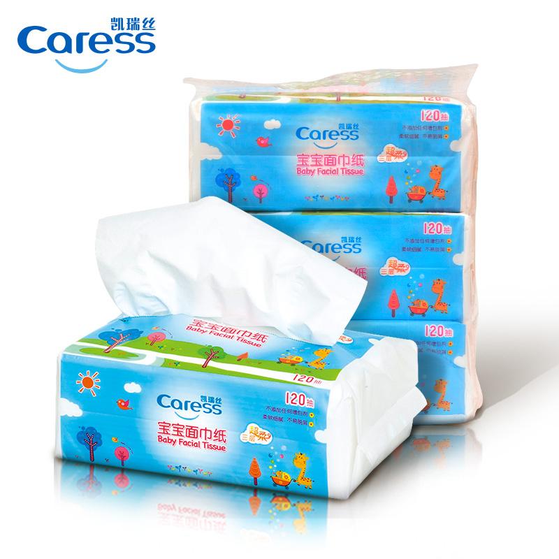 凯瑞丝Caress宝宝面巾纸三层120抽3包