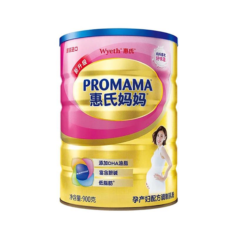 惠氏妈妈孕产妇配方奶粉900g桶
