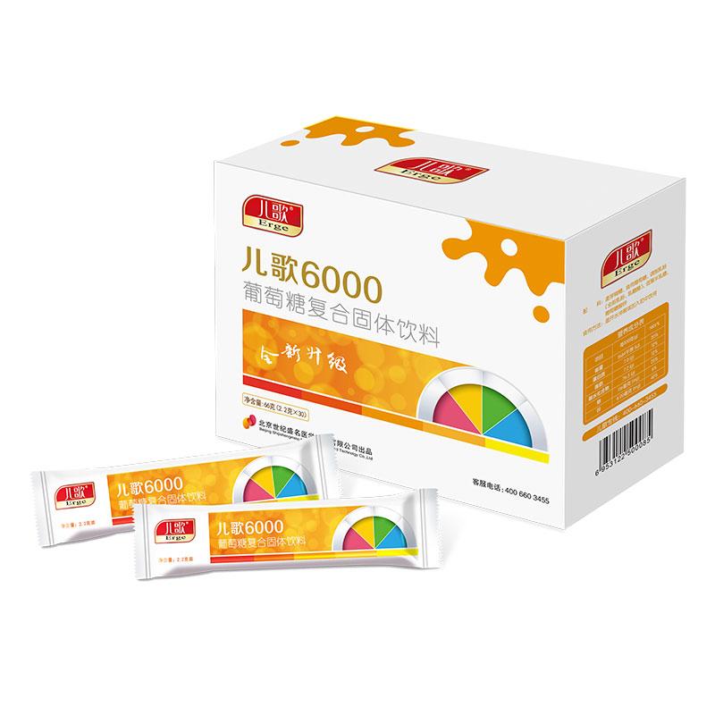 儿歌(L)6000葡萄糖复合固体饮料(4月以上)2.2g*30/盒