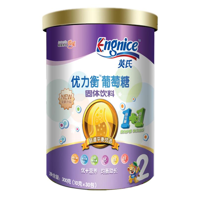 英氏Engnice优力衡葡萄10g*30/听肠道平衡葡萄糖粉