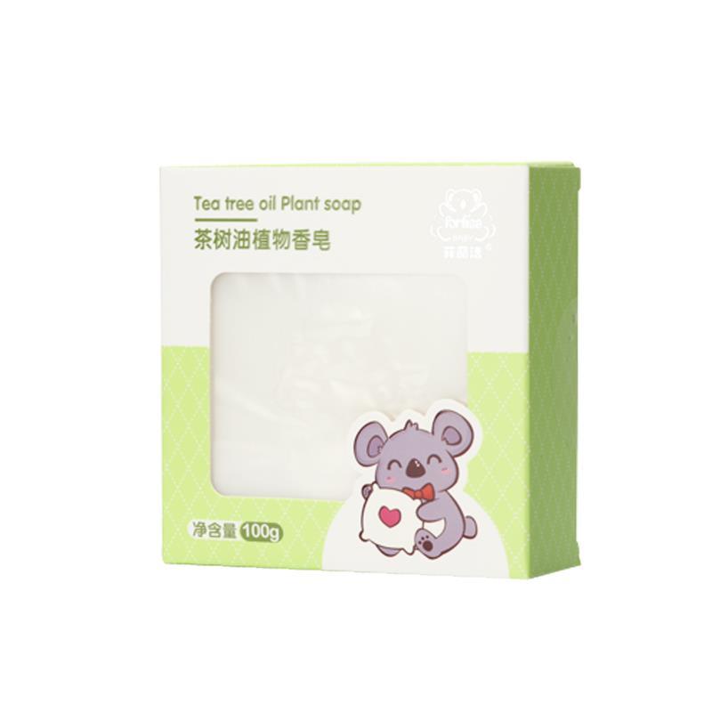 菲丽洁Forlisa茶树油植物香皂100g天然香皂洗护用品