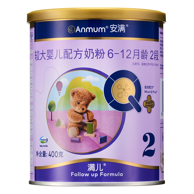 安满满儿较大婴儿配方奶粉2段(6-12个月)400g/听