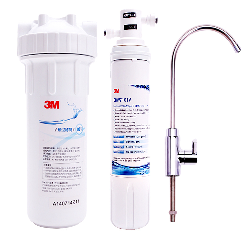 3M家用净水机cdw7101V净滋过滤器母婴专用强效除铅