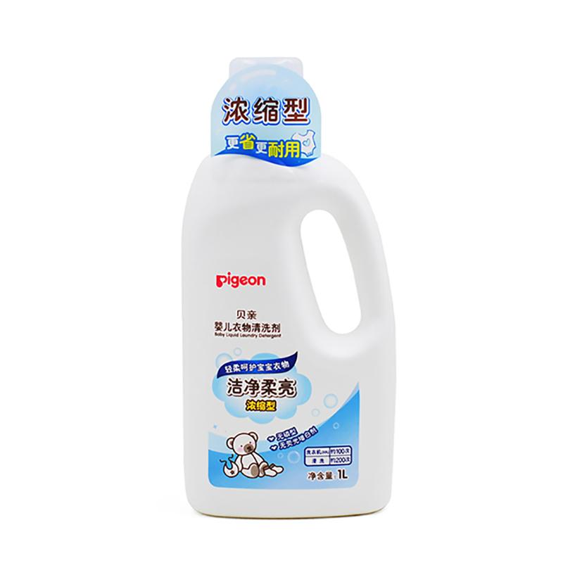 贝亲Pigeon婴儿衣物清洗剂1000ml浓缩型婴儿洗衣液