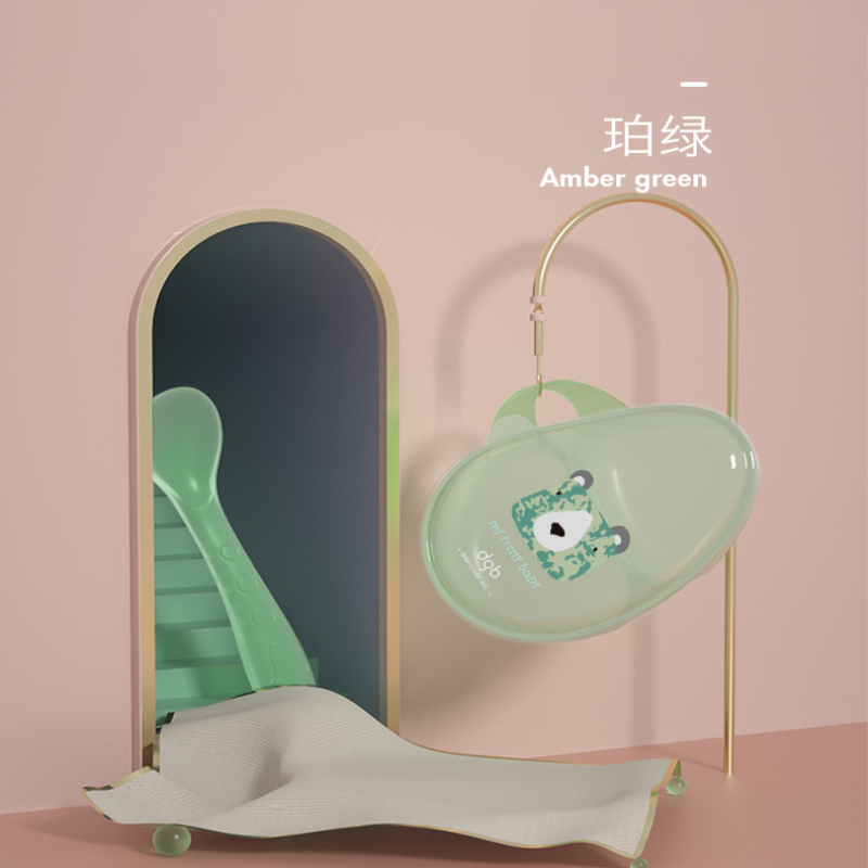 babycare新2360辅食碗珀绿1个/盒