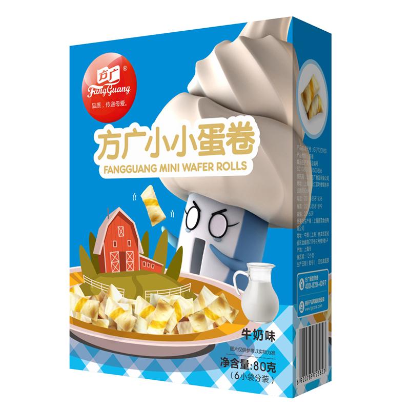 方广小小蛋卷牛奶味80g/盒