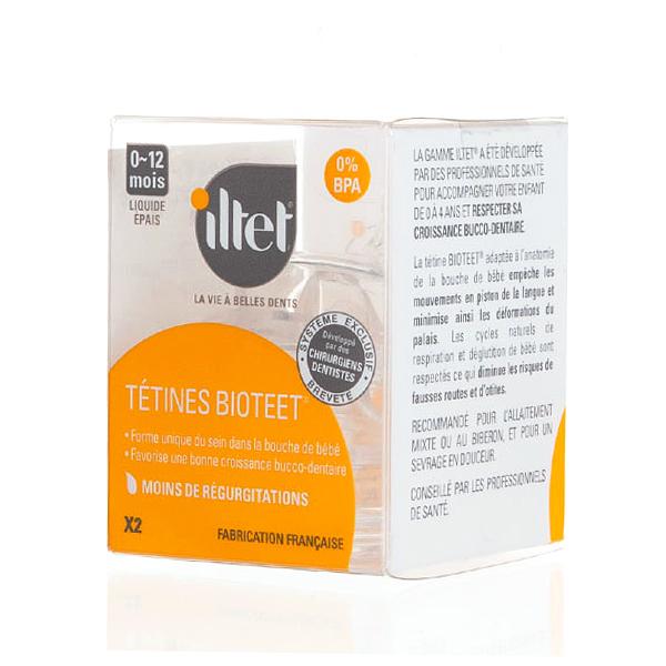 伊尔蒂ILTET法国进口牙医设计亲乳实感硅胶奶嘴M号双装