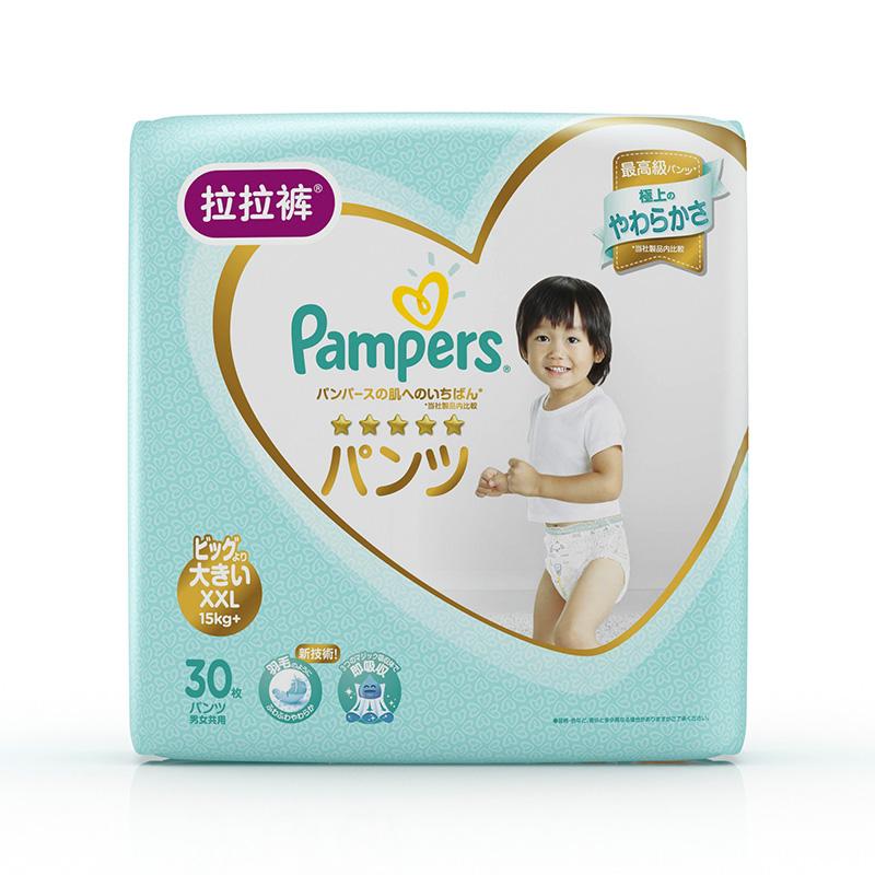 帮宝适日本进口一级帮宝适XXL30片