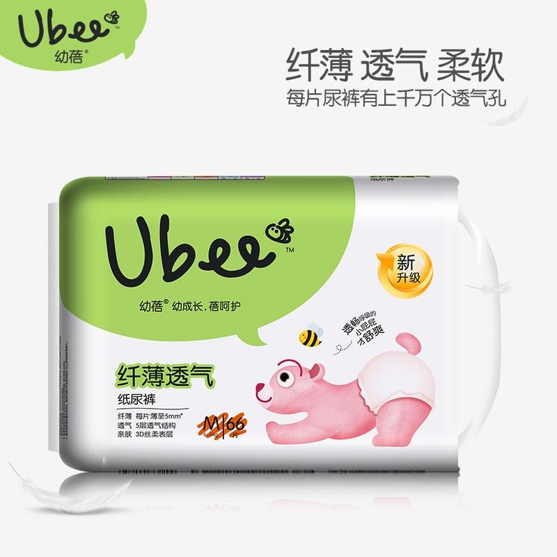 幼蓓(Ubee)纤薄透气婴儿纸尿裤M码(6-11kg)66片/袋