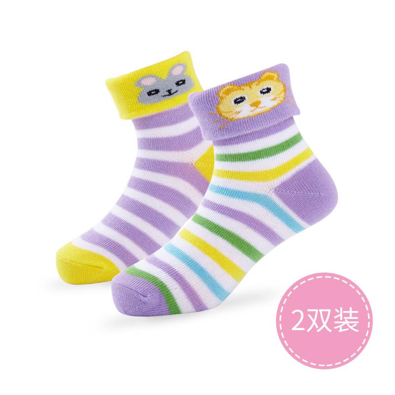 歌瑞贝儿条纹耐磨顽皮姐妹袜2双装