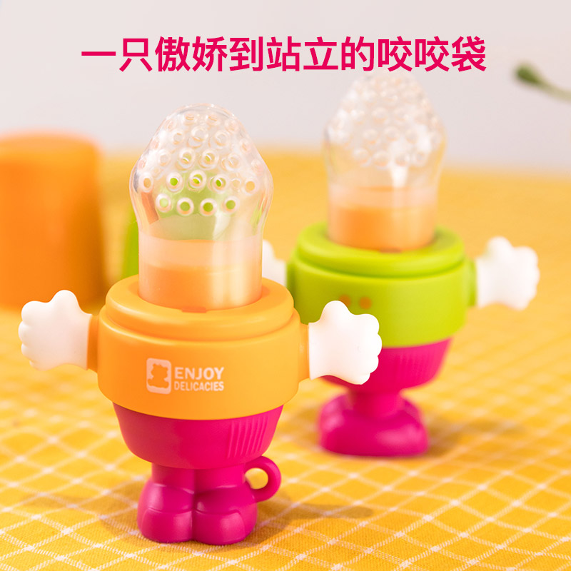 小白熊婴儿咬咬训练器(橙)09353