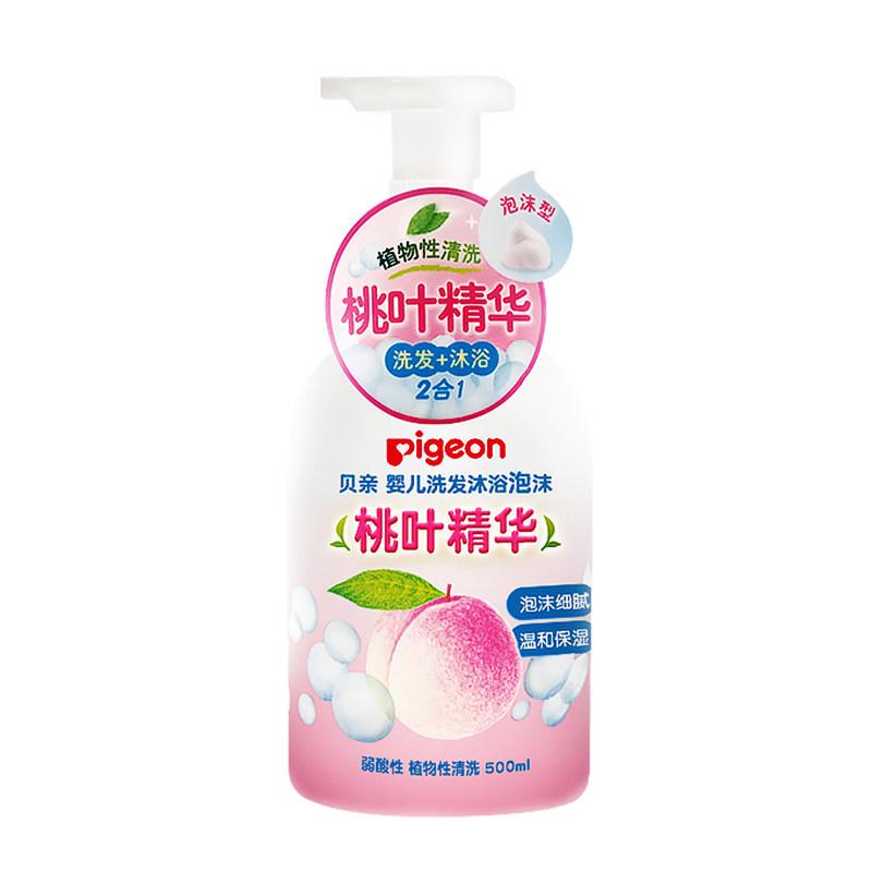 贝亲(Pigeon)婴儿洗发沐浴泡沫(桃叶成分)500ml瓶