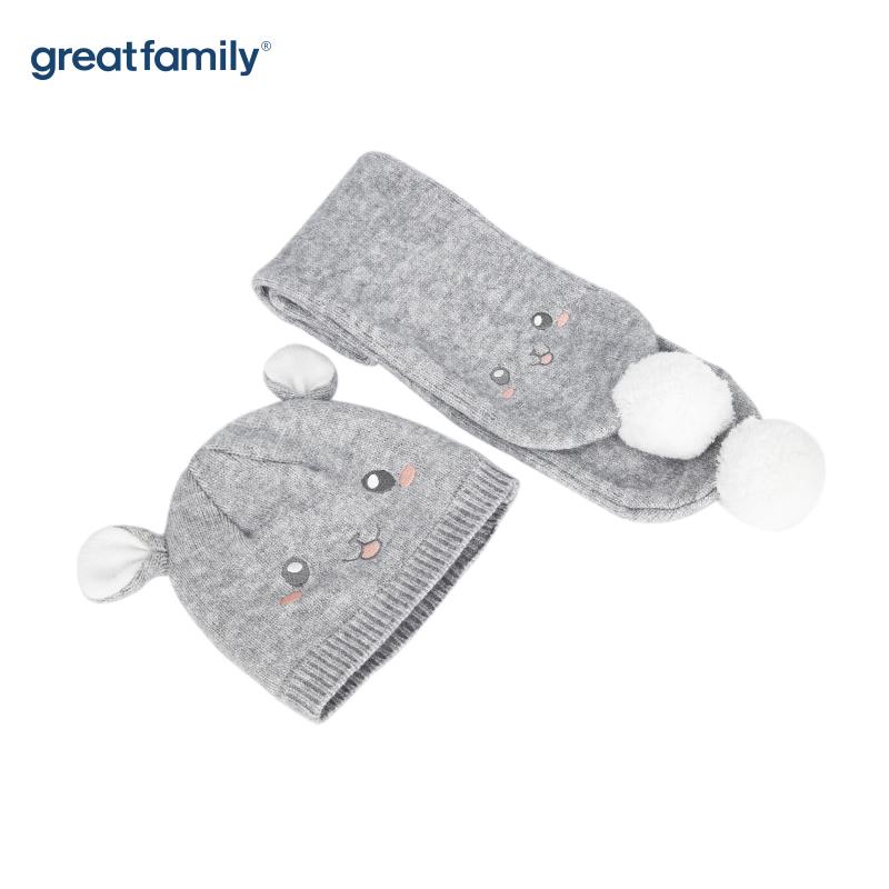 歌瑞家A类男童灰色两件套
