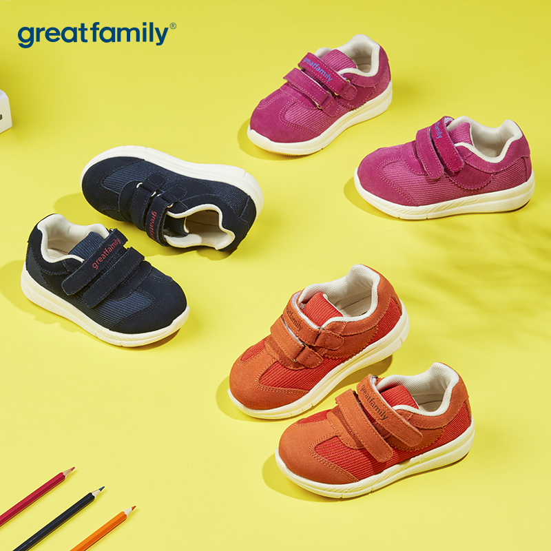 歌瑞贝儿(新)中性机能鞋GB183-022SH橙15CM双