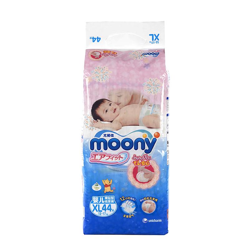 Moony尤妮佳婴儿腰贴型纸尿裤(12-17kg)XL44片 2片包