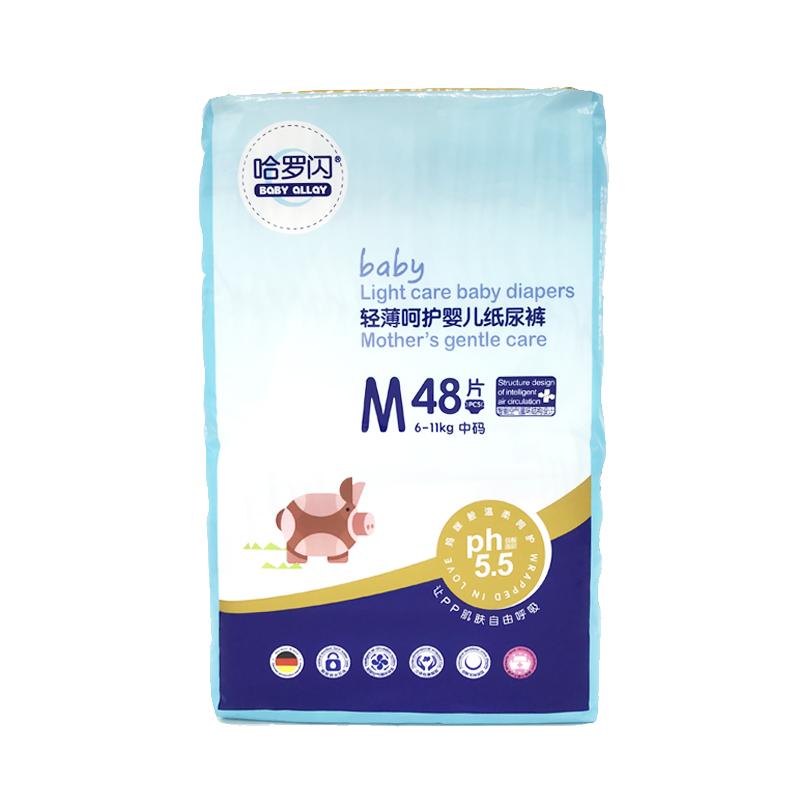 哈罗闪轻薄呵护婴儿纸尿裤 M  48片