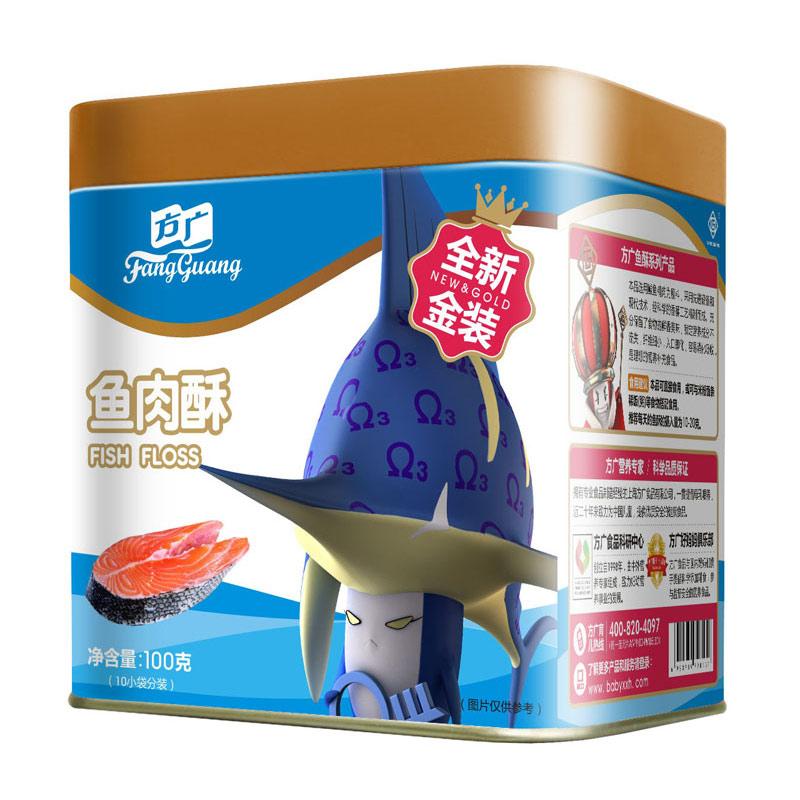 方广鱼肉酥100g6个月以上添加橄榄油低盐无防腐剂