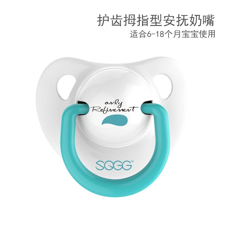 SQGG 护齿硅胶安抚奶嘴 6-18个月宝宝