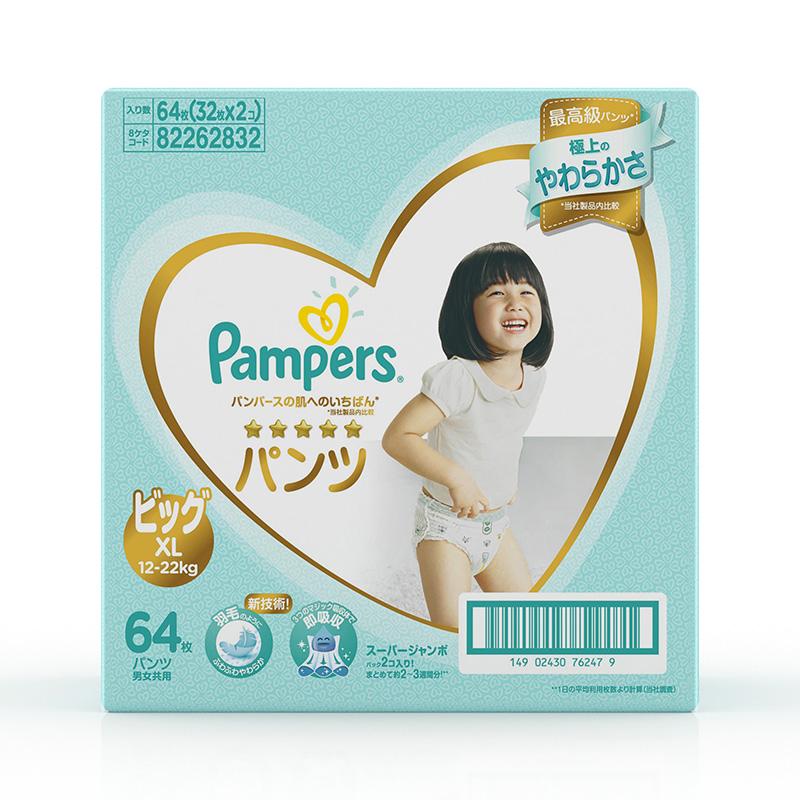 一级帮日本高端拉拉裤箱装加大XL