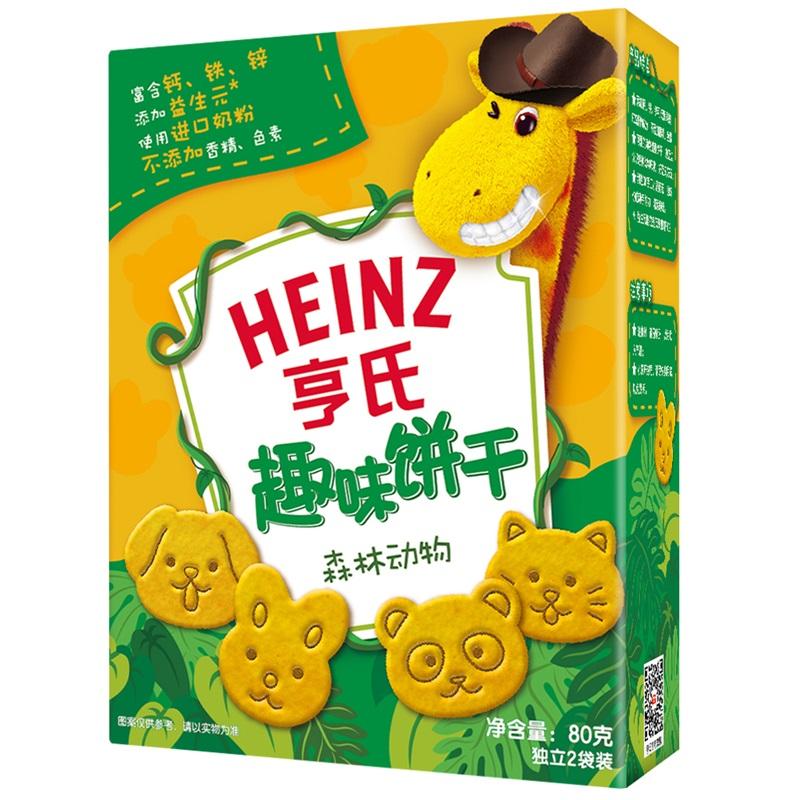 亨氏Heinz趣味饼干森林动物80g/盒独立2袋装