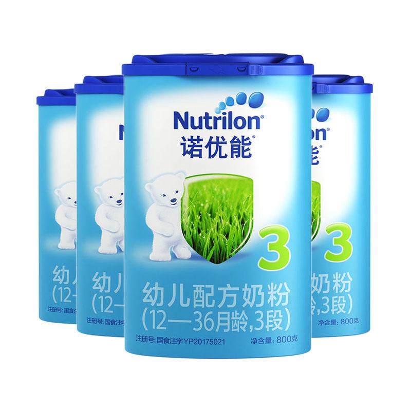 【预售盛典】Nutrilon诺优能3段800g*4罐装幼儿配方奶粉