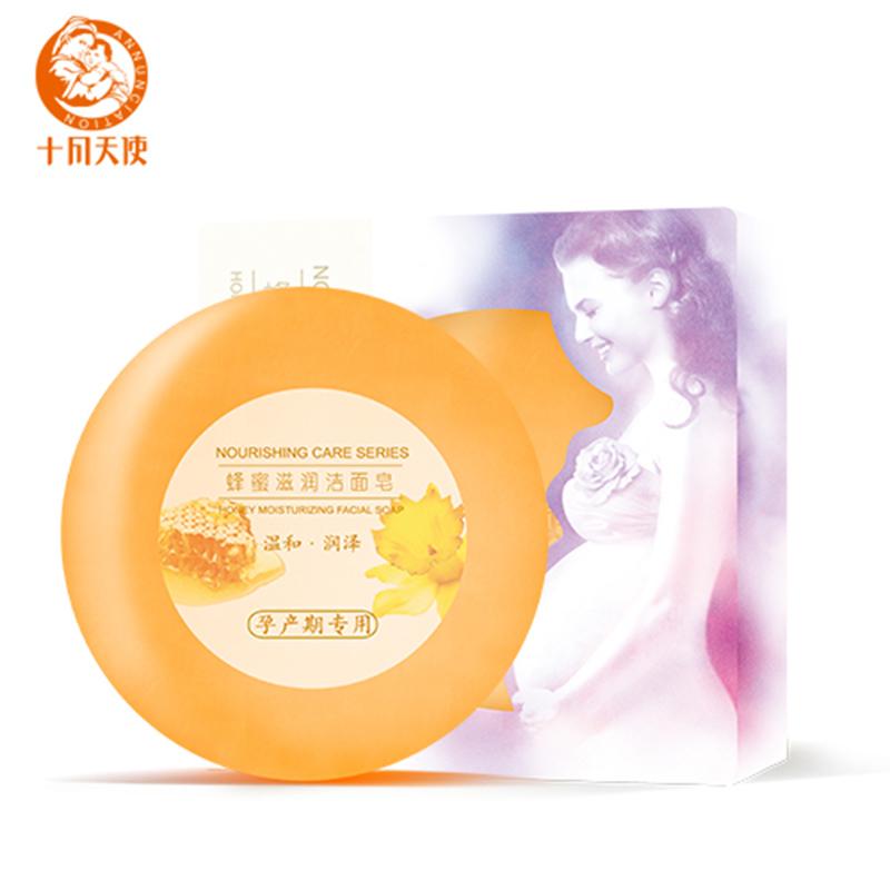 十月天使蜂蜜滋润洁面皂含有多种氨基酸、维他命、蛋白质等营养物质,滋润娇嫩肌肤