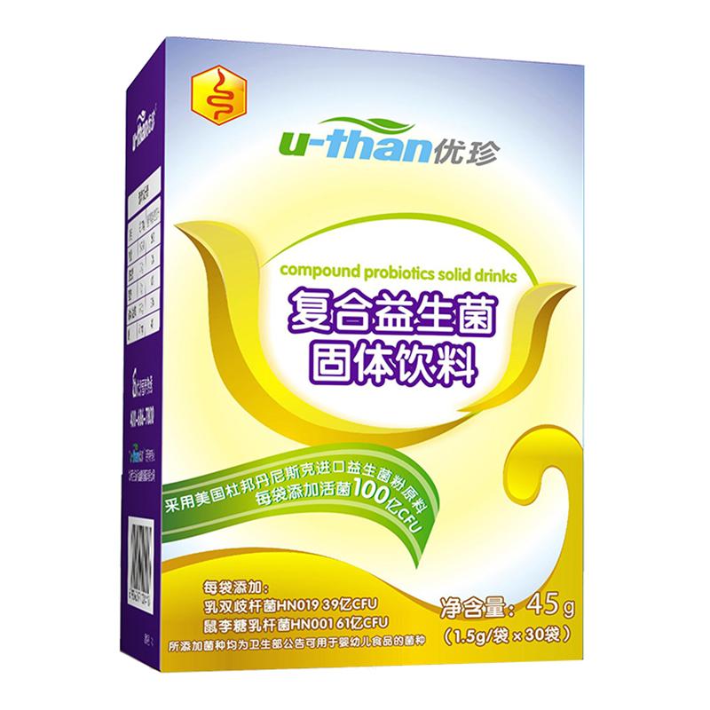 优珍复合益生菌固体饮料30袋/盒