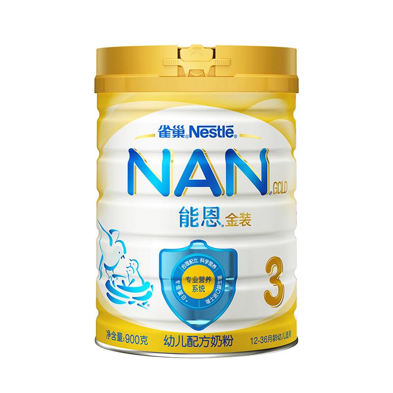 Nestle雀巢能恩金装幼儿配方奶粉12-36个月900g