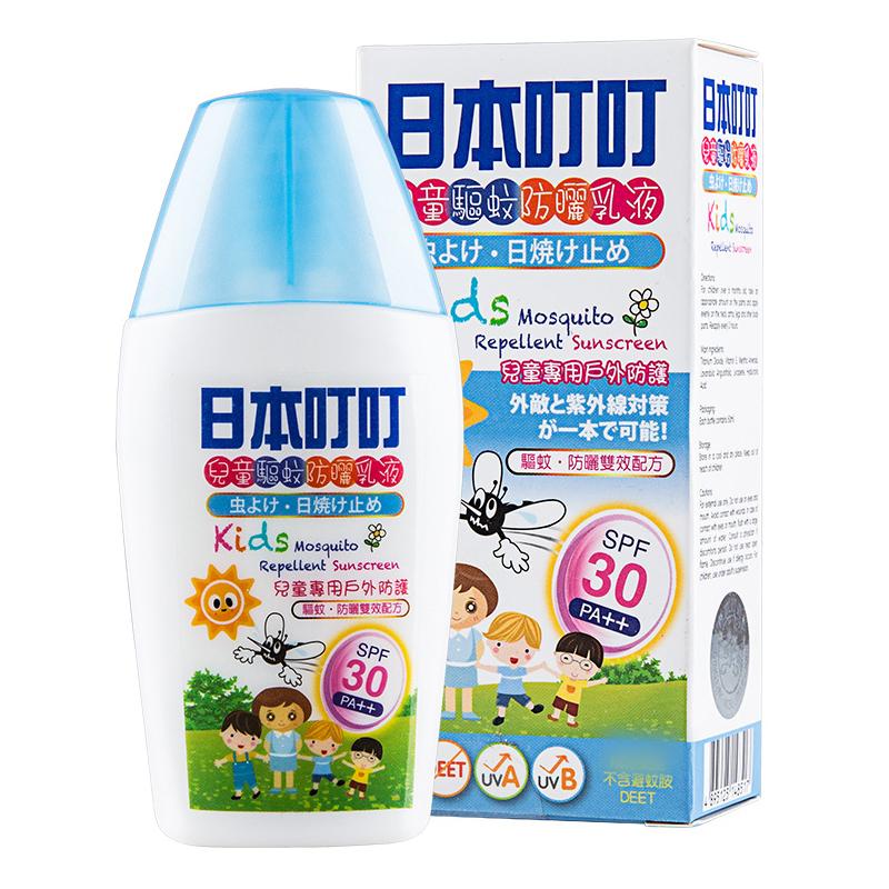 【官方直供】日本叮叮儿童驱蚊防晒乳液50ml