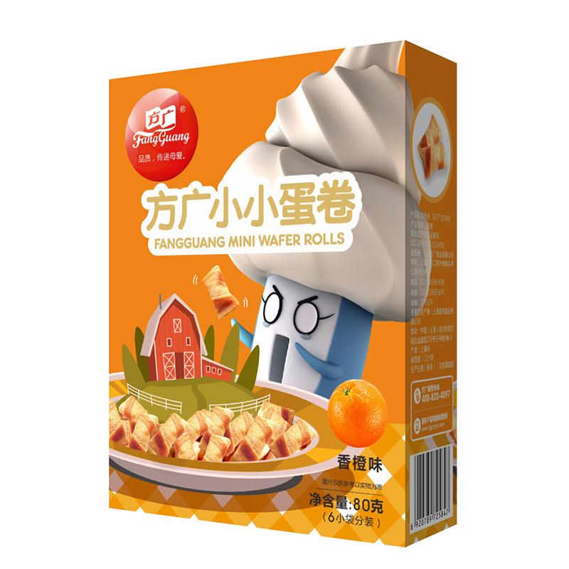 方广小小蛋卷香橙味80g/盒