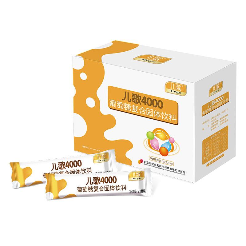 儿歌(L)4000葡萄糖复合固体饮料2.2g*30袋/盒