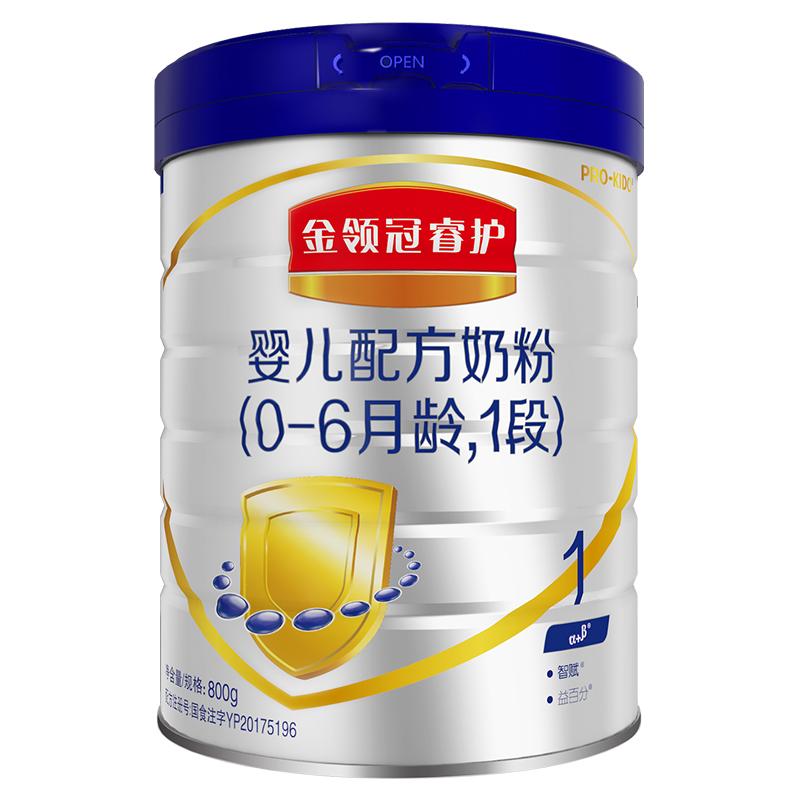 伊利金领冠睿护婴儿奶粉(0-6个月)800g桶
