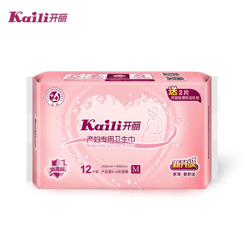 开丽产妇专用卫生巾M12片