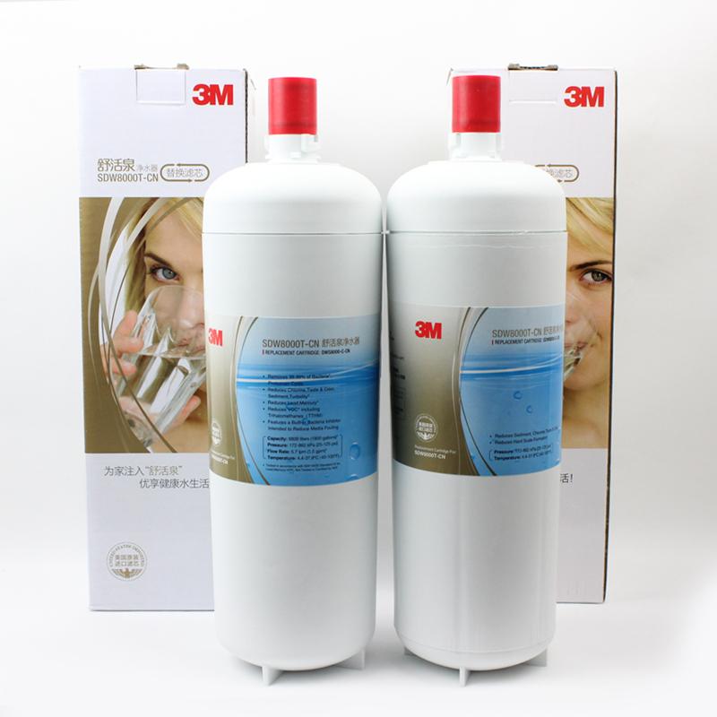 3M舒活泉家用净水器前置滤芯SDW8000T-CN树脂