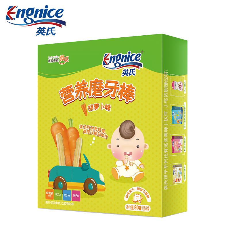 英氏Engnice胡萝卜营养出牙棒80g硬度适宜促进肠道消化吸收