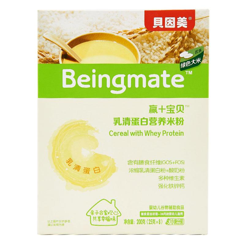 贝因美赢+宝贝乳清蛋白营养米粉200g
